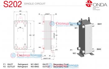 Кожухотрубный конденсатор ONDA SM 24 Миасс Кожухотрубный испаритель WTK DCE 1373 Ижевск